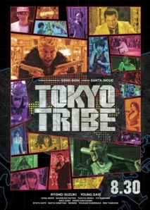 tmp_tokyo tribe poster1219774268