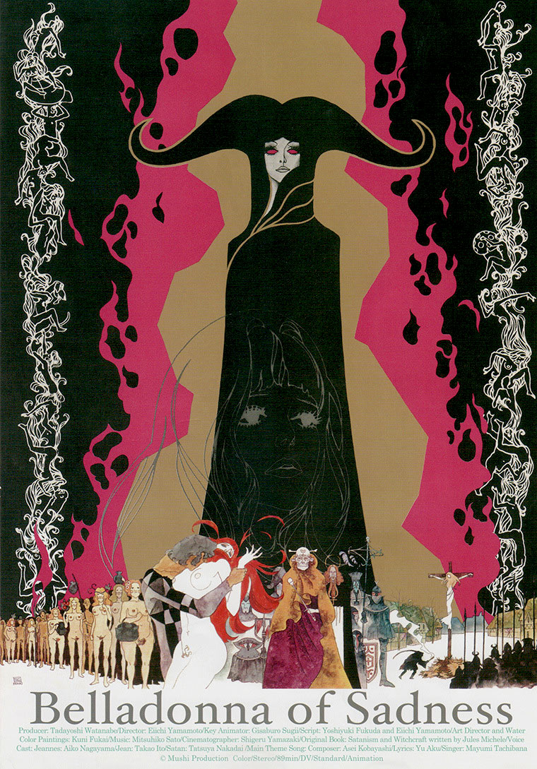 belladonna-of-sadness-poster